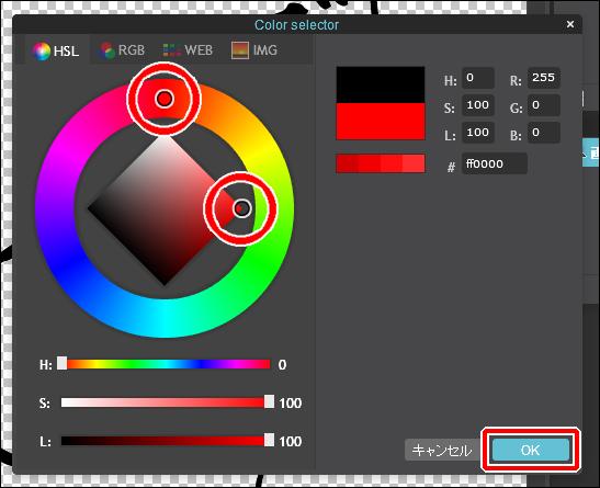 pixlr-color-change6a