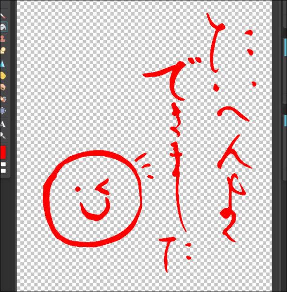 pixlr-color-change7b