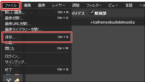 pixlr-color-change8