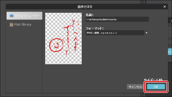 pixlr-color-change9