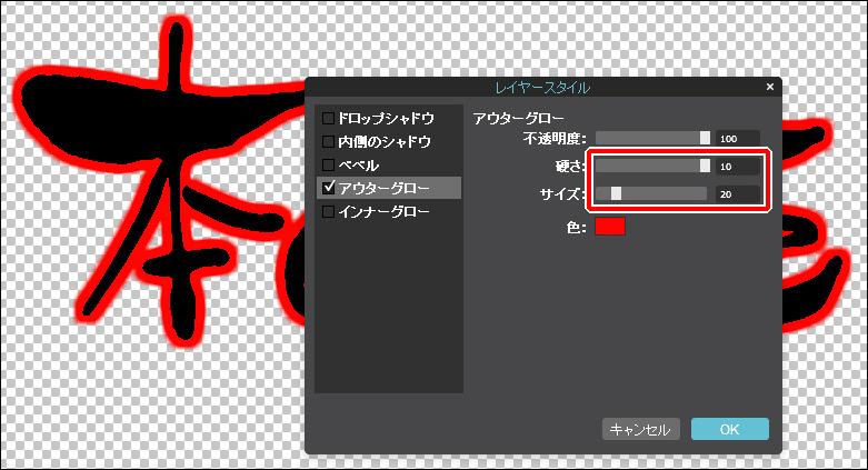 pixlr-moji-rinkaku7a1