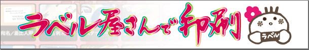 banner-rabelyasan