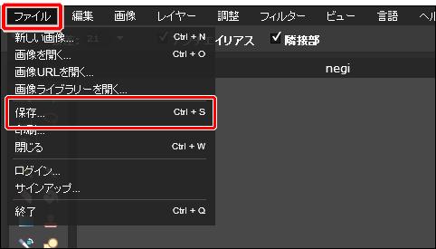pixlr-position-change14