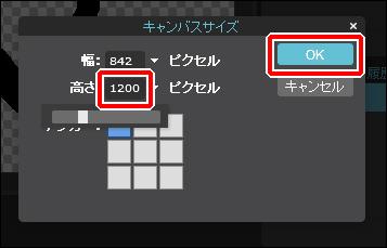 pixlr-position-change4