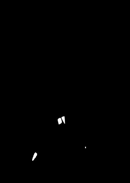 二十四節気のうち白露の筆文字
