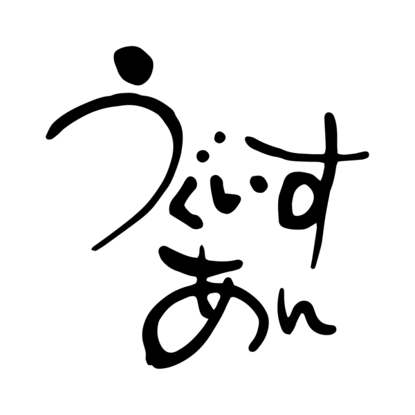 uguisuan-w