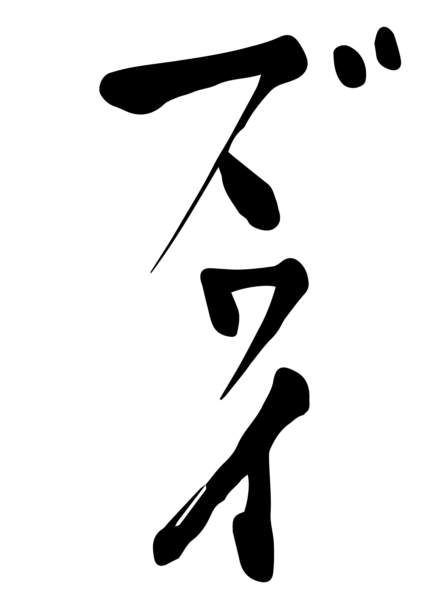 hokkaido-13