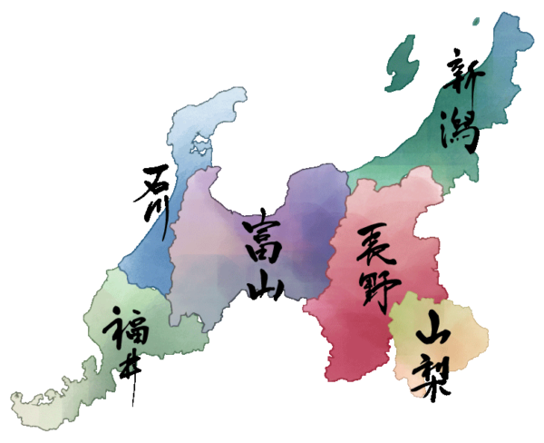 筆で書いた甲信越地方それぞれの県名と県の形
