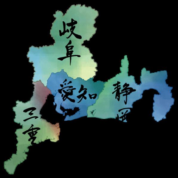 筆で書いた東海地方の県の筆文字と地図のイラスト