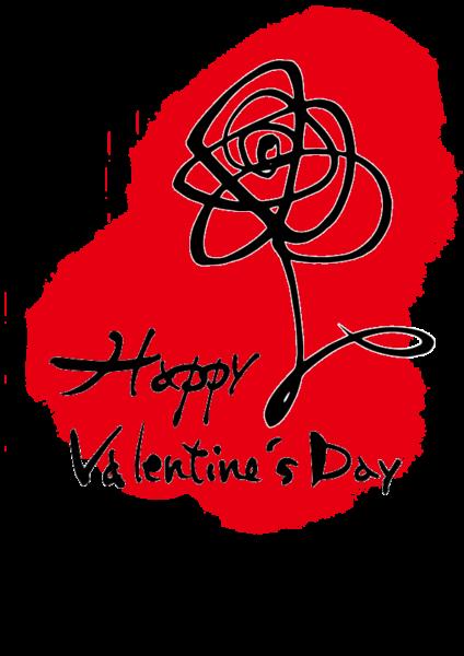 バラのイラストとハッピー・バレンタインの筆文字