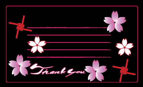 筆で書いたthank youの文字とメッセージカード