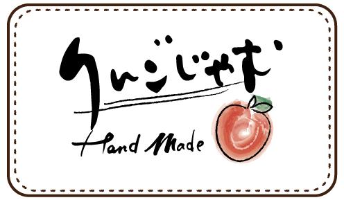 りんごジャムのラベル