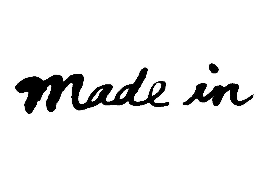 筆で書いたmade inの筆文字