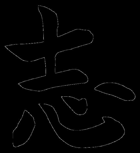 kokorozasi1