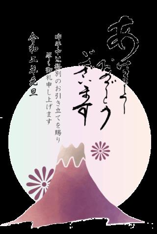 年賀 百合の筆無料素材の筆文字筆絵水彩画